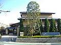Saitama Municipal Omiya Bonsai Art Museum.JPG