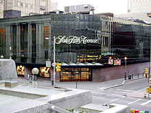 Saks Fifth Avenue.jpg