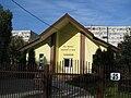 Sala Regatului Militari.JPG