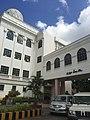 Salar Jung Museum, Hyderabad, Entrance.jpg
