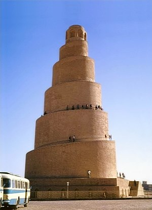Saladin Governorate - The Malwiya minaret at the Great Mosque of Samarra