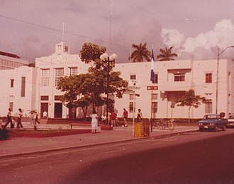 San Pedro Sula - San Pedro Sula's municipal palace.
