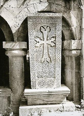 Sanahin - Image: Sanahin Detail