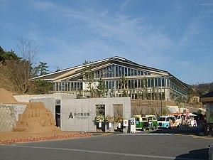 Sand Museum.JPG
