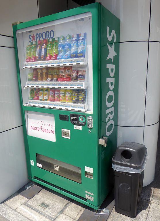 file sapporo beverage vending machine in osaka jpg wikimedia commons