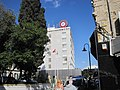 Saray Hotel in North Nicosia.jpg