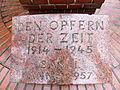 Saseler Chaussee am Saseler Parkweg (Denkmal)13.JPG