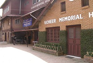 An image showing the entrance of the Scheer Memorial Hospital