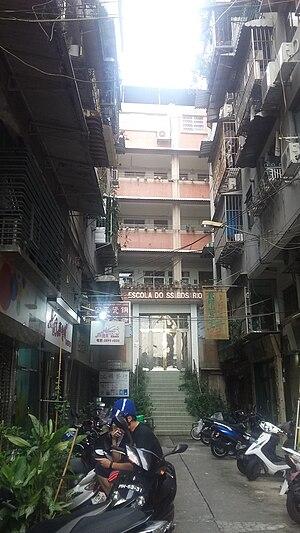 Roman Catholic Diocese of Macau - Escola do Santíssimo Rosário