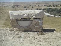 Sculpture road in Hatzerim (6).jpg