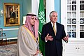 Secretary Tillerson and Saudi Foreign Minister Adel Al-Jubeir Address Reporters in Washington (33480721801).jpg