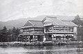 Seikiro Ryokan in Miyazu in 1921.jpg