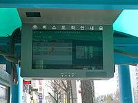 Seongnam Bus Infomation System.JPG