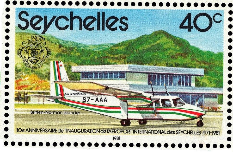 Seychelles Stamp, Britten-Norman Islander, 1981