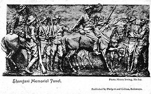 Colonial history of Southern Rhodesia - A panel from the Shangani Memorial at World's View in Zimbabwe, c1905