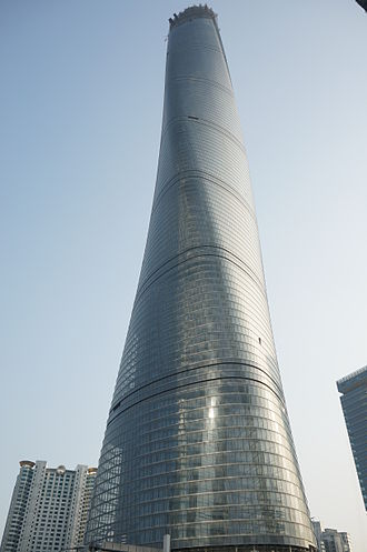 Lujiazui - Image: Shanghai Tower July 2014 1