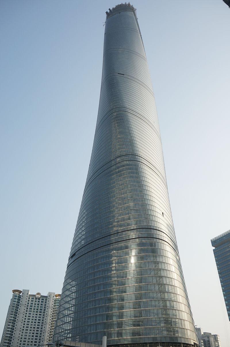 Shanghai Tower July 2014 - 1.jpg