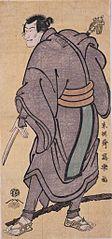Ichikawa Komazō II as Minase Rokurō Munezumi in a kamishimo