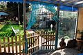 Shimene garden - panoramio (2).jpg