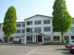 Shinjo city hall, Yamagata.JPG