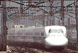 JR Tōkaidō Shinkansen