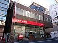 Shintomi Post Office, at Shintomi, Chuo, Tokyo (2019-01-02) 01.jpg