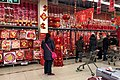 Shopping for New Year decorations at BHG Market Place Shangdi (20200117144807).jpg