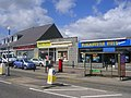 Shops at Seafield, Aberdeen - geograph.org.uk - 158277.jpg