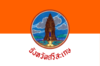 Flag of Sisaket