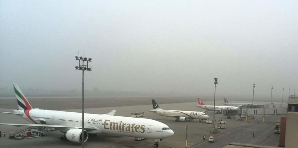 Sialkot Airport