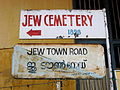 Sign for Jew Cemetery - Old Cochin - Kochi - India.JPG