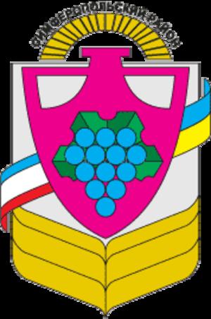Simferopol Raion - Image: Simferopolskii rayon gerb