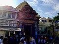 Singhadwara Puri.jpg