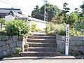 Site of Samurai Residence in Yamae-shuku.jpg