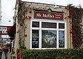Sly McFly's (15398690180).jpg