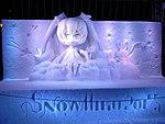 Snow Miku 2017 (36510913215).jpg
