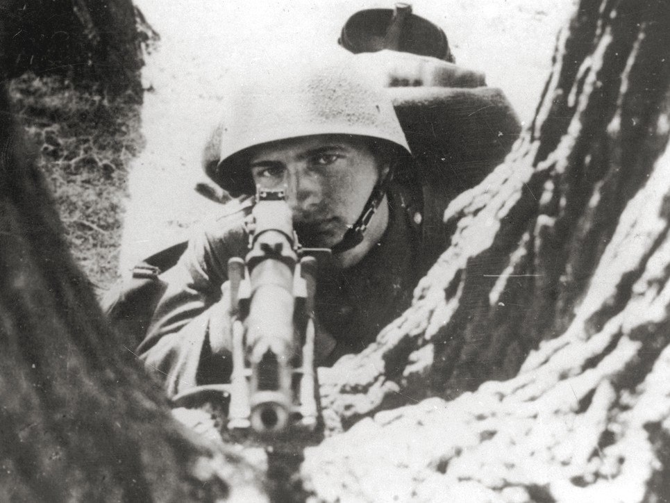 Soldier of Polish Infantry 1939