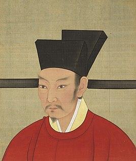 Emperor Qinzong 12th-century Chinese emperor