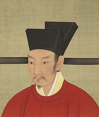 Emperor Qinzong - Image: Song Emperor Album Qinzong Portrait