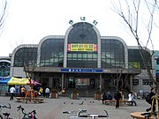 Songnae Station 150.jpg