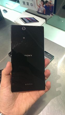 Image illustrative de l'article Sony Xperia Z Ultra