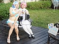 Sophia Jeng and her friend with heart hand gesture 20200705a.jpg
