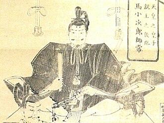 Sōma clan - Sōma Morotsune