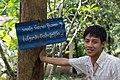 South East Asia 2011-127 (6032638308).jpg