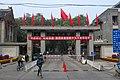 South Gate of Peking University (20171026133148).jpg