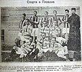 Sport Review, Sofia, April 18, 1923.jpg