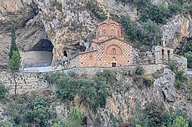St Michael Church Berat Albania - 2016-07 01.jpg