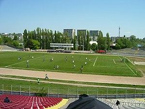 Stadionul Nicolae Rainea - Image: Stadionul Dunărea
