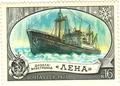 Stamp-ussr1977-ships-diesel-electrical-seavessel-lena.png