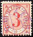 StampAarhus1884.JPG